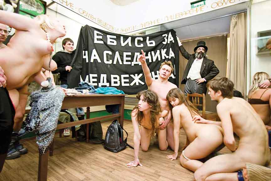 """Voina, Fuck for the Heir - Medvedev's little Bear! / Pre-electoral """"bang"""" at the State Museum, Moscow. February 29, 2008."""