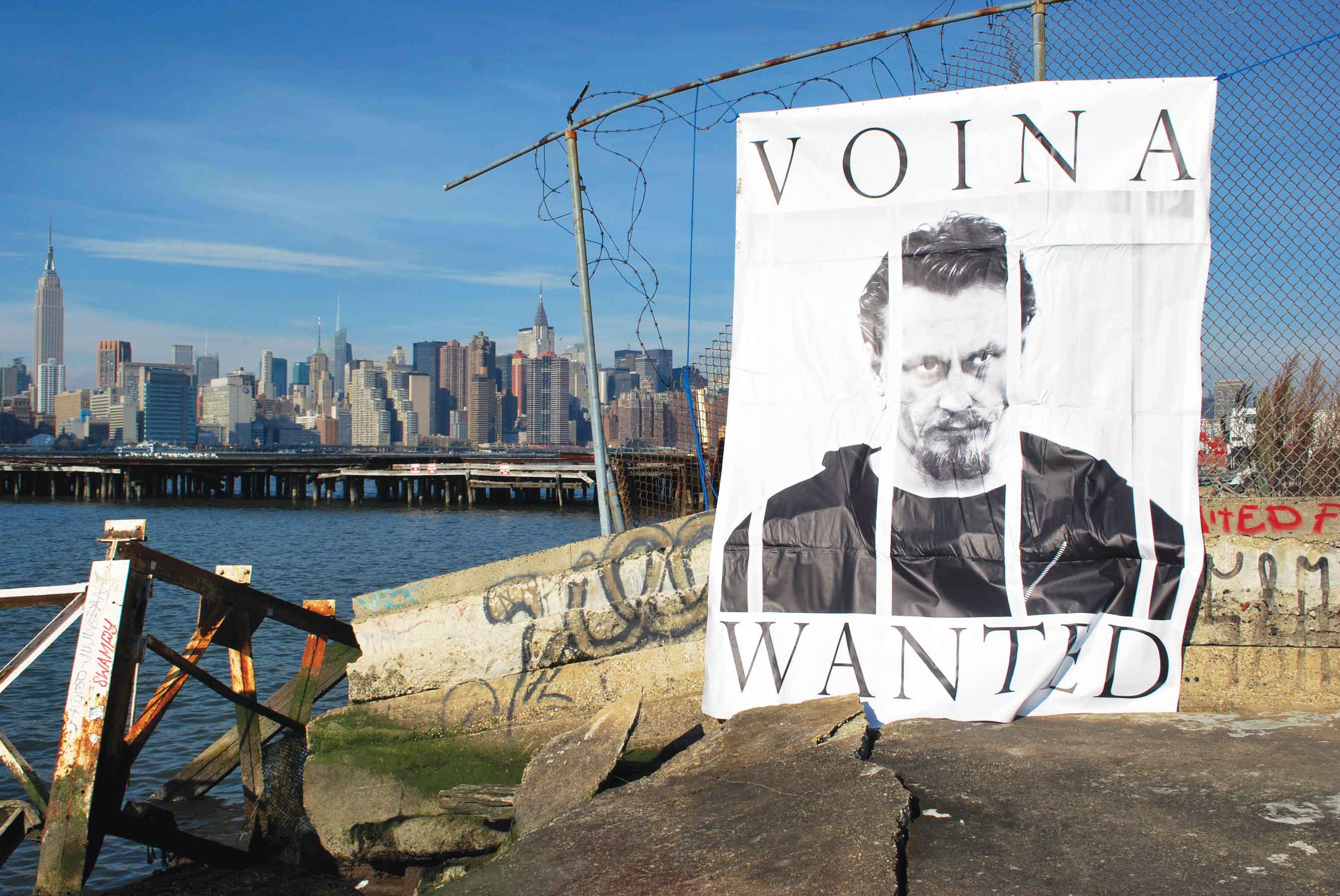 Voina Wanted action. Brooklyn, New York. January 5, 2012. Participating Voina Group activist: Brad Downey, Ed Zipco and Quenell Jones. Initiator of the action: Alexei Plutser-Sarno. Portrait of Oleg Vorotnikov at the courtroom by Vladimir Telegin. All photos are courtesy of Voina Group.